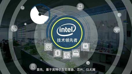 Intel-NFV技術說明片