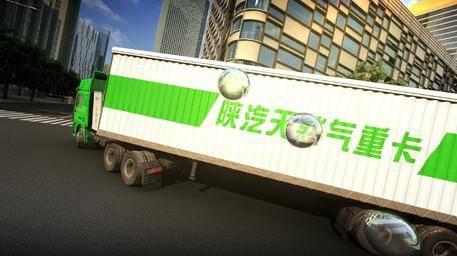 陜汽天然氣卡車廣告