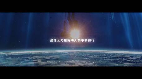 北汽EX5上市發布會大事記