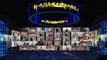 2020戴爾科技新品發布會視頻